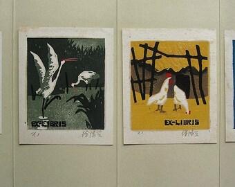 Livret de trois ex-libris de collection. Gravures signées. Chine - Three signed Bookplates from China. Collectable