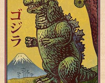 """Godzilla Matchbox Art- 5"""" x 7"""" matted signed print"""