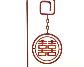 Double Happiness Chinese Garden Stake Sculpture-Home and Garden Decor- Free Shipping