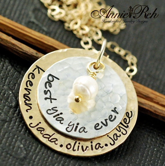 Personalized Grandma Necklace, Hand Stamped Necklace, Personalized Jewelry,  Grandmother Necklace, Gift for Grandma, Mothers Day Gift