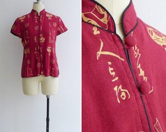 Vintage 80's 'Chinese Vase' Oriental Print Cheongsam Blouse S or M
