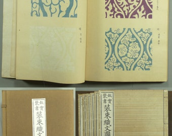 "1906, Japanese antique woodcutprint design book, Imaizumi Sadasuke,""Shokumonzue"""