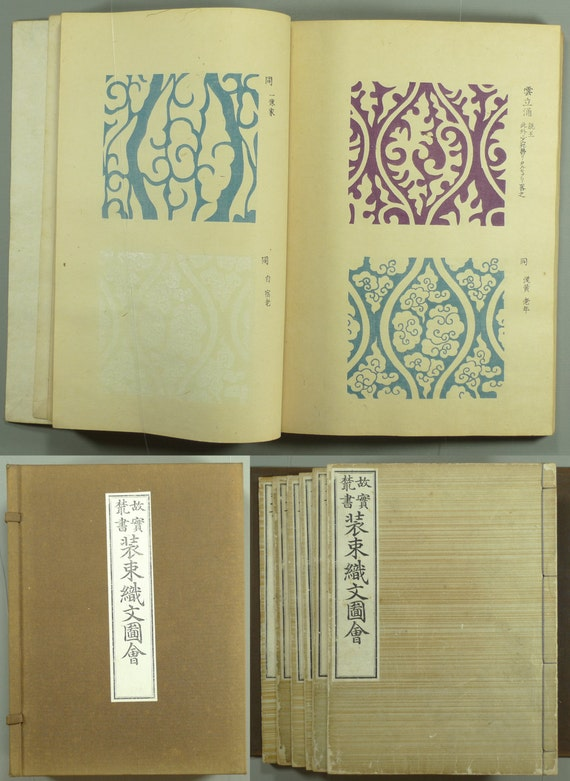 "1906, Japanese antique woodcutprint design book, Imaizumi Sadasuke,""Shokumonzue"""