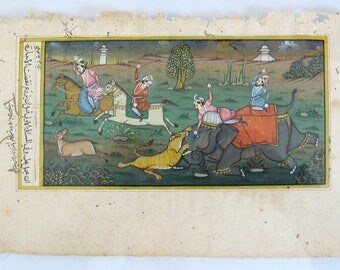 The Tiger Hunters - Miniature Painting - Mughal India Painting on Antique Manuscript Paper - Vintage Framed Art - Indian Landscape Painting