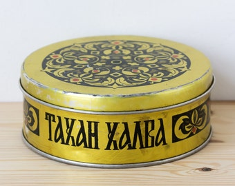 Tin box vintage Round tin container Metal box Cookie tin Rusty tin Retro kitchen decor Collectible tin