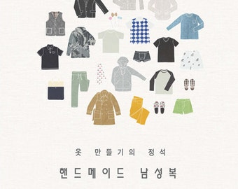 Handmade man's clothes - Korean clothes pattern book