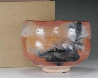 Aka raku chawan - Japanese pottery matcha bowl by Kugyo #2418