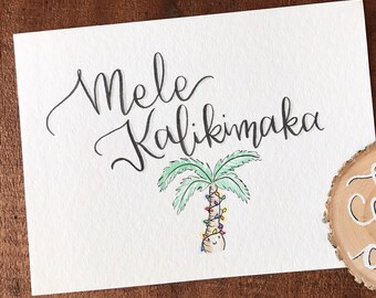 Mele Kalikimaka Card Set of 8-- Greeting card, Christmas, Limited Edition, Watercolor, hand drawn, typography, lettering