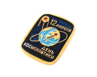 Soviet vintage collectible pin badge - Cosmonautics Day, 12 of April / Spacecraft / Made in USSR, 1970s