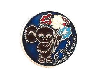 Cheburashka with flowers, Happy Birthday / Vintage Soviet Pin Badge / Made in USSR, 1970s. Vintage collectible badge.