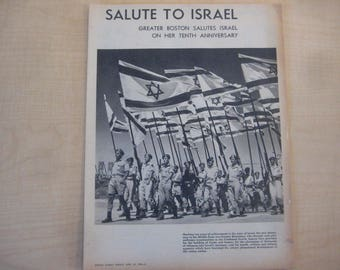Greater Boston Salute to Israel on Her Tenth Anniversary, 1958