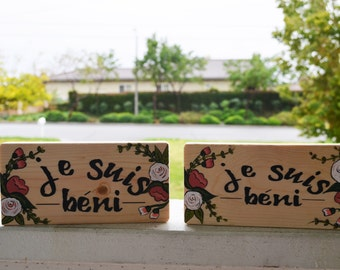 Je Suis Beni- I am Blessed- Colorful and cute French sign