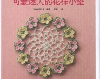 Asahi Original Flower Doily Chinese book Lace crochet pattern Crochet flower Doily pattern Pdf