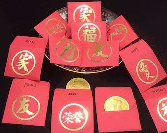 12 Chinese New Year Good Fortune Red Envelopes, Chinese Symbol Love, Friend, Fortune, Strength, Honor, Home Party Favor Celebration Gift