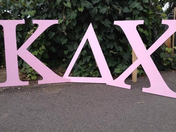 greek letters wooden greek letter custom greek letter sorority letters fraternity letters wood greek letters decor 8