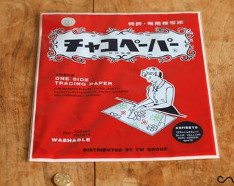 Japanese One Side Tracing Paper Transfer Patterns to Fabric Sewing Dress Making