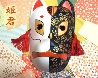 Fox mask 【Princess】For Cosplay (dressing in costume)/ play on the stage/ festivals