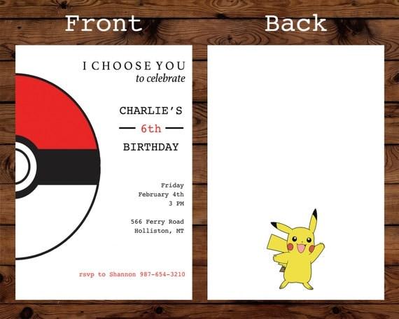 Pokemon Birthday Party Invitation Poke Ball By