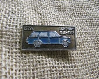 soviet cars pins collectible pins automobile pins auto car pin rare Soviet auto pin vintage enamel pin Soviet auto model USSR car badge auto
