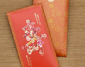 2 Chinese Birthday Traditional Red Envelope / Money Envelope / Red Packet (Longevity)