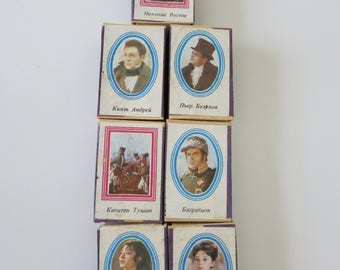 "Rare Vintage Collectible USSR Match boxes Set, ""War and piece"" soviet Match Boxes"