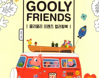 Gooly Gooly Friends   - Coloring Book