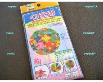 Paper Kit Make Japanese Origami Ball Kasudama small size 9 cm