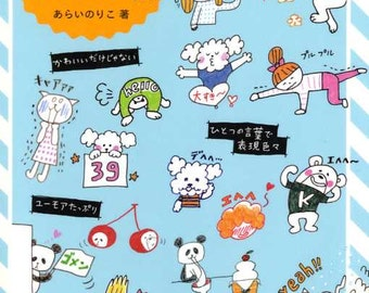 Yuruboke Easy and Cute Ballpoint Pen Illustration Book - Japanese Craft Book