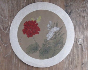 Signed 1970s Circular Chinese Watercolor on Silk with Brocade Border With Yellow Butterfly and Red GeraniumUnframed