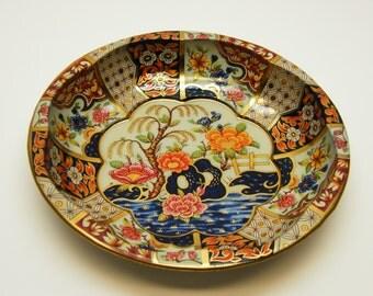 Daher Decorative Tin Bowl 10-inch