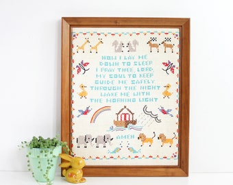 Vintage Framed Cross Stitch Embroidery / Now I Lay Me Down To Sleep / A Child's Prayer Vintage Needlepoint / Framed Nursery Decor
