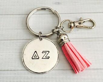 Delta Zeta Key Chain - Sorority Key Chain - Tassel Key Chain - Personalized Sorority Key Chain - Sorority Gift - Big Little Gift