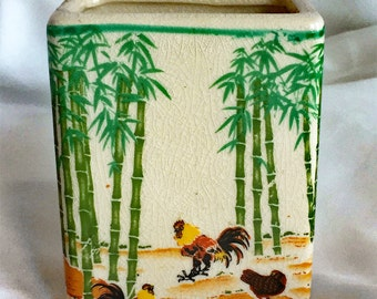 Vintage Vase - Made in China - Chickens and Bamboo