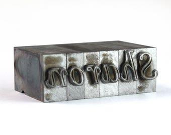 SHARON - 36pt Vintage Metal Letterpress