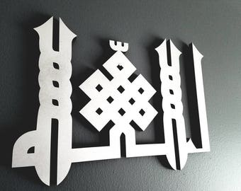Contemporary Islamic Art - Allah in Kufic style- Islamic gift - Muslim Art