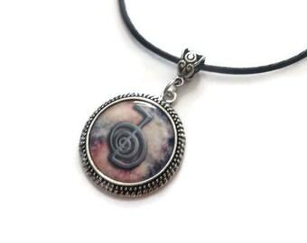 Reiki Power Symbol Necklace   Reiki Necklace   Spiritual Jewelry   Reiki Pendant Necklace   Aromatherapy Diffuser Jewelry   Spiritual Gifts