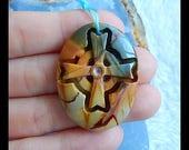 Carved Multi-Color Picasso Jasper Gemstone Pendant Bead,35x27x6mm,9.7g(b0354)