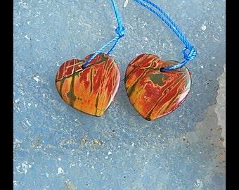 Multi-Color Picasso Jasper Heart Earring Bead,18x18x4mm,3.1g