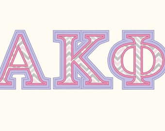 Whole Greek font, alphabet, ABC, letters 2 step applique - 2 colors Greek font sororities, applique Font machine embroidery applique designs