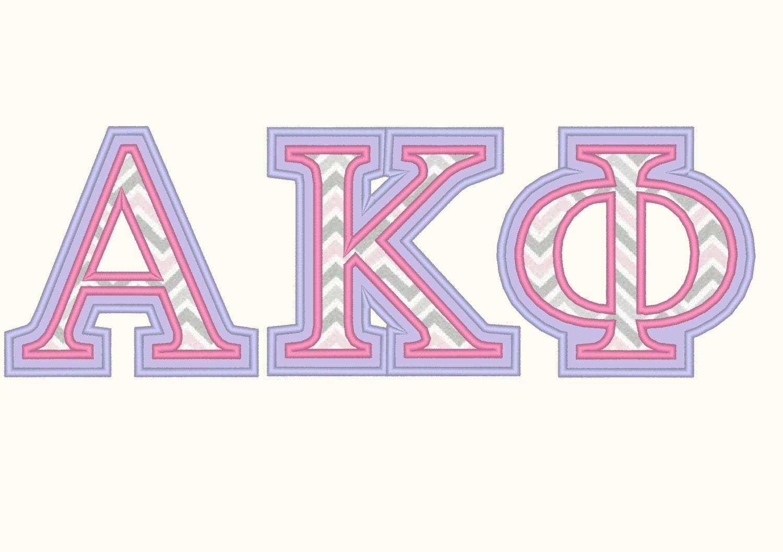 Whole greek font alphabet abc letters step applique