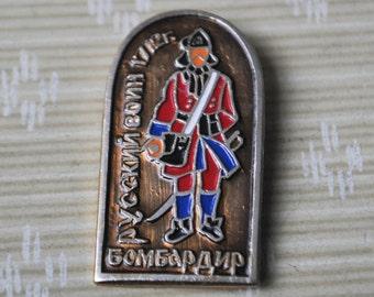 "Vintage Soviet Russian badge,pin.""Russian warrior-Bombardier"""