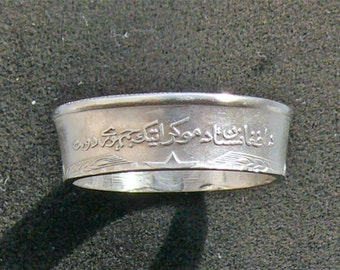 1980 (1359) Afghanistan 2 Afghanis Coin Ring, Ring Size 8 and Double Sided