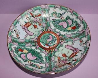 Vintage 1930's Chinese Rose Medallion Famille Rose 7.5 inch dia. Porcelain Bowl.