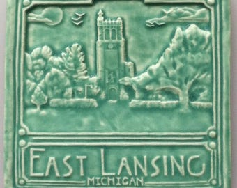 East Lansing Art Tile free shipping