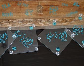 Set of four Acrylic coasters Ahlan wa sahlan calligraphy art