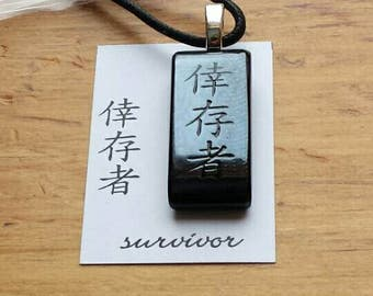 Survivor, Chinese Character fused glass necklace, Chinese necklaces, Survivor necklace, Chinese characters, Chinese calligraphy, CH134
