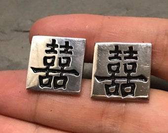 """Vintage sterling silver cuff link, Chinese character """"happiness"""" embossed, solid 925 silver cufflink, stamped 925"""