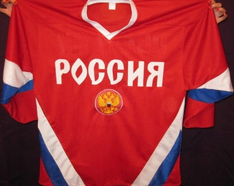 Russia Ice Hockey Replica Russian Hockey Jersey XL