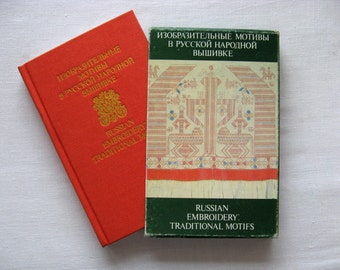Russian Embroidery - Traditional Motifs - Collection of the Folk Art Museum -  album illustration book/ traditional Russian folk outfit