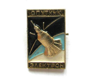 Space pin, Satellite Elektron, Cosmos, Soviet Vintage metal collectible pin, Russian, Sale, Made in USSR, 1980s
